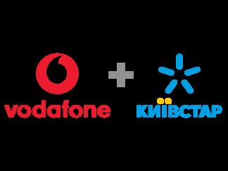 Парные номера Vodafone + Kyivstar